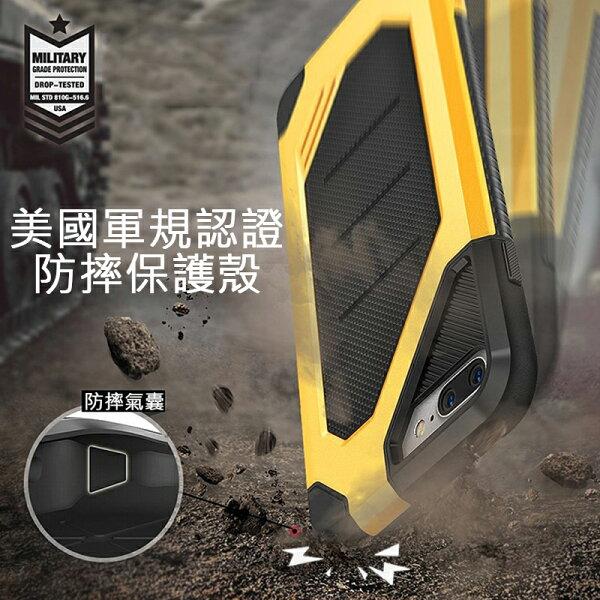 RearthAppleiPhone7PLUS雙料MAX防撞邊框防撞背蓋軍規防摔保護殼耐衝擊