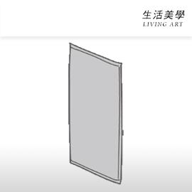 嘉頓國際  Panasonic~F~ZXFD45~國際牌 納米除臭濾網