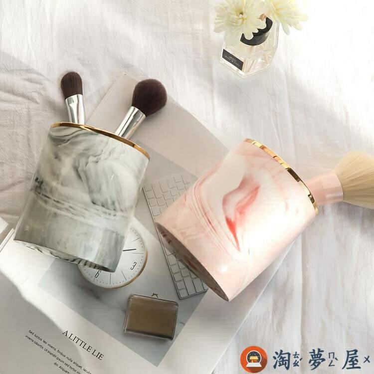 化妝刷收納筒宿舍桌面美妝刷具眉筆梳子眼影刷子收納盒特惠促銷