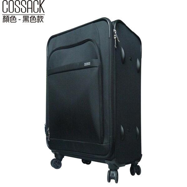 【加賀皮件】COSSACK 領航系列 多色 可擴充加大 靜音輪 旅行箱 拉桿箱 布箱 29吋 行李箱 1223