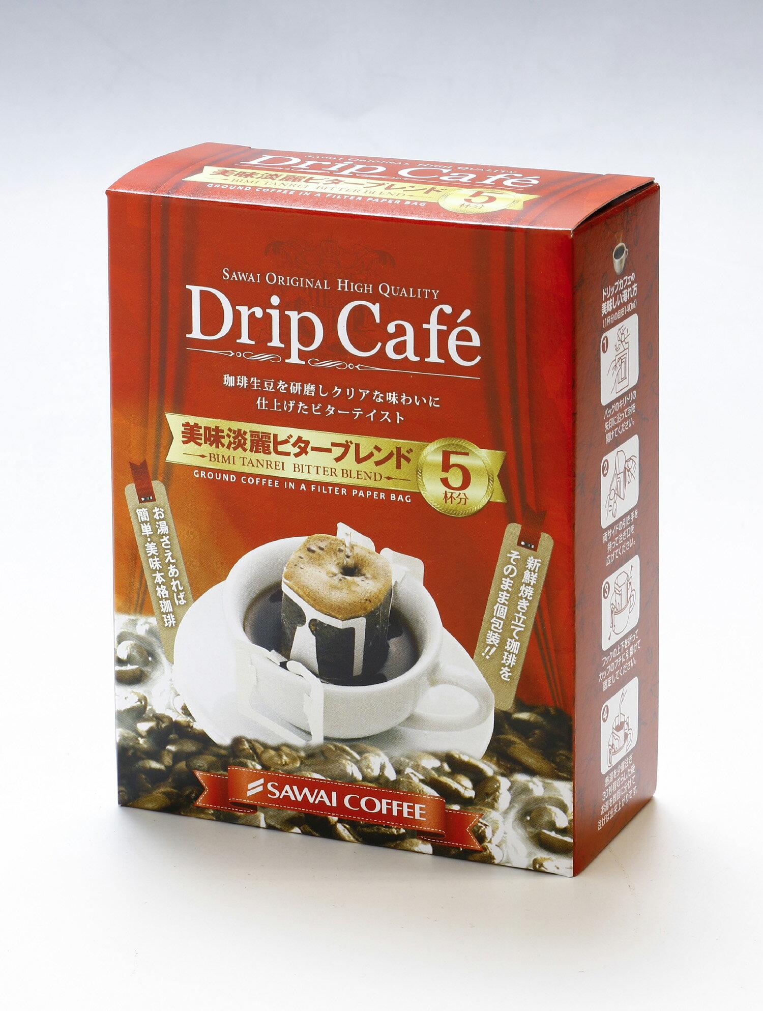 澤井咖啡 精裝系列5P 掛耳
