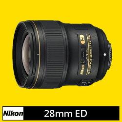 NIKON AF-S 28mm f/1.4E ED  ★(國祥公司貨)★FX 全幅鏡
