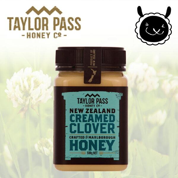 壽滿趣:【壽滿趣-TaylorPass】乳狀三葉草蜂蜜(375gm)