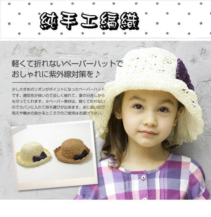 【限量售出】兒童手工編織草帽 漁夫帽 沙灘帽 海攤 防曬 遮陽帽