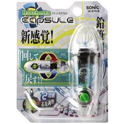 Sonic 超輕便可調式 雙迴旋削鉛筆機 藍色 *夏日微風*