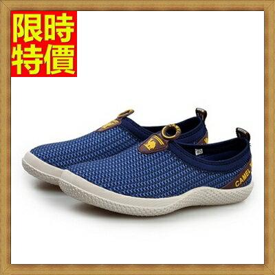 蜂巢拖鞋休閒鞋 ~懶人透氣 網狀男鞋子2色71aa10~ ~~米蘭 ~