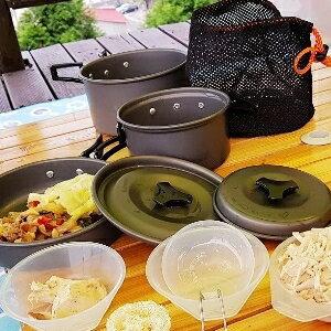 美麗大街【106102423】旅行露營登山戶外炊煮3-4人份行動套鍋組