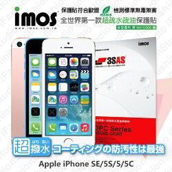 【愛瘋潮】99免運 Apple iPhone SE / 5 / 5S / 5C iMOS 3SAS 防潑水 防指紋 疏油疏水 螢幕保護貼