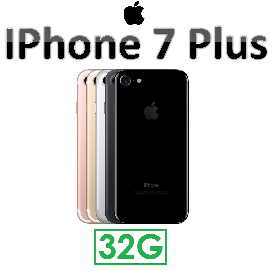 【原廠現貨】蘋果 Apple iPhone 7 Plus 5.5吋(32G)4G LTE 智慧型手機 iPhone7 i7+ A10 RETINA(送玻璃貼+空壓殼)