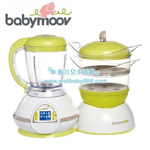 ★衛立兒生活館★法國BabyMoov食物調理機贈240ml摺疊碗+奶粉分裝罐