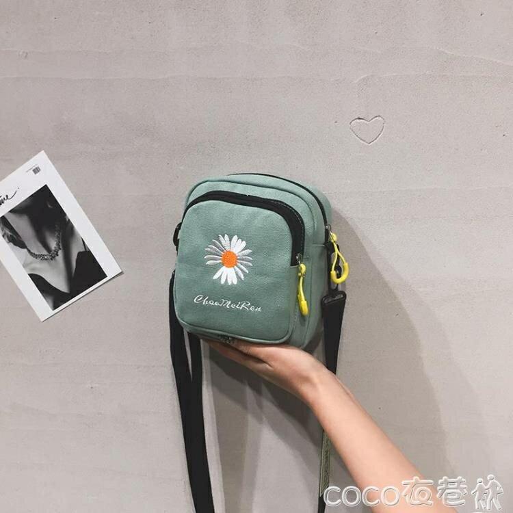 斜背包今年流行小雛菊包包女新款2021韓版ins帆布包日系迷你側背斜背包【居家家】