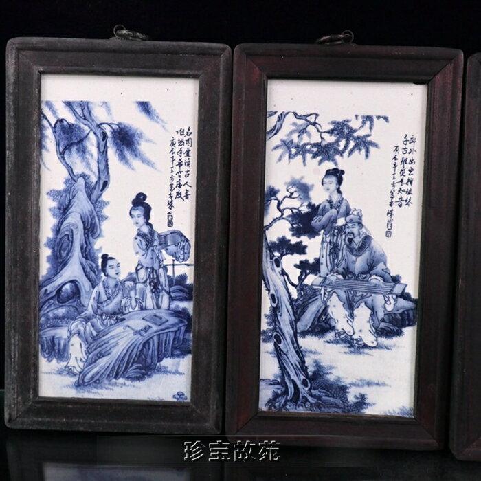 新品瓷板畫景德鎮仿古做舊實木青花仕女圖陶瓷畫古玩掛屏壁畫