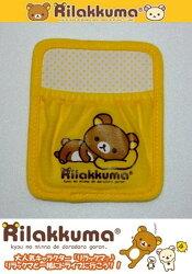 權世界@汽車用品 日本 Rilakkuma 拉拉熊 睡姿圖案 冷氣出風口夾式 手機袋置物掛袋 RK-105