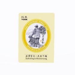 【阿原肥皂】綠豆薏仁皂 (115g)