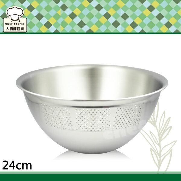 NuCook不鏽鋼多功能洗滌盆24cm洗米盆蔬果瀝水盆-大廚師百貨