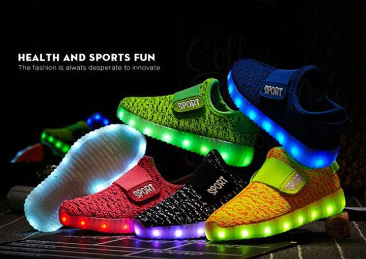 椰子鞋流光鞋LED充電燈鞋七彩夜光發光鞋
