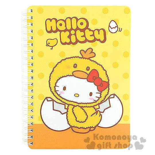 〔小禮堂〕Hello Kitty 線圈筆記本《黃.小雞.蛋殼.站姿.點點》2017金雞報喜系列