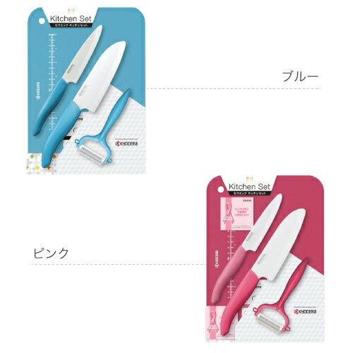 日本KYOCERA京瓷 陶瓷刀 4件組 / 菜刀、水果刀、削皮刀、砧板 / GP-402。7色。日本必買 日本樂天代購-(5980*0.5) 3