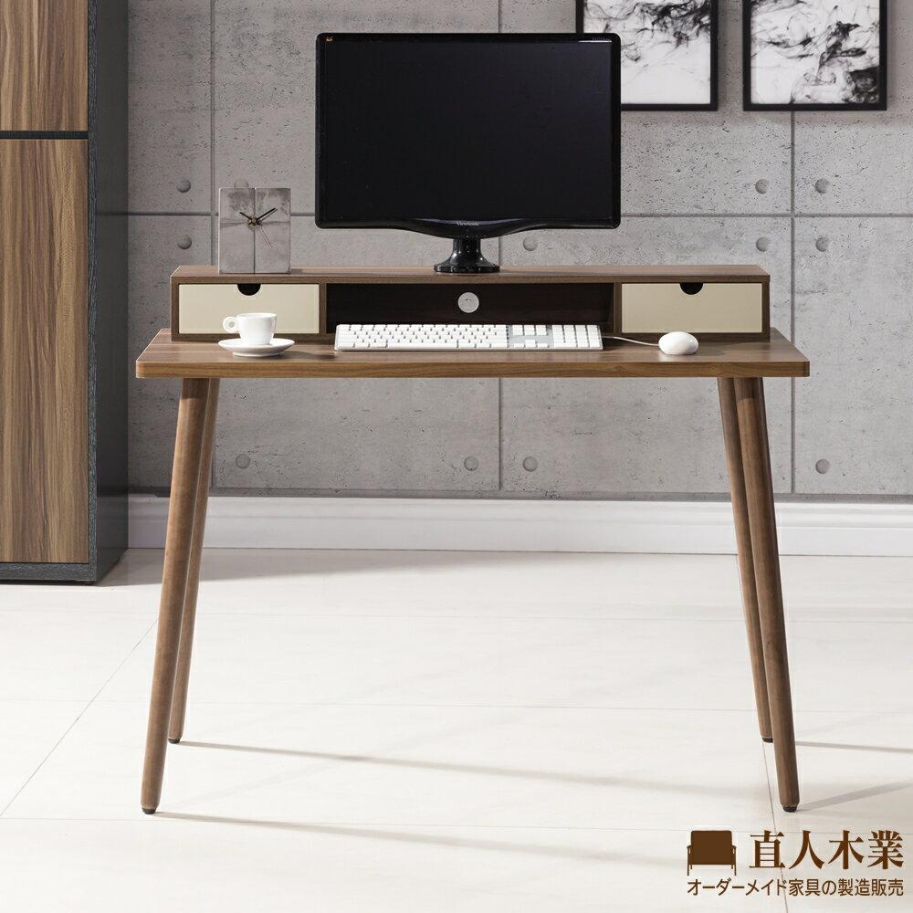 【日本直人木業】簡約生活收納書桌(3分鐘簡單組立四隻腳)