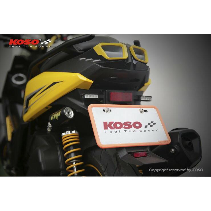 LFM-KOSO橡膠QQ牌照框/大牌框~小7碼~雷霆S/雷霆王/G6/VJR/Many/ROMEO/雷霆/Racing