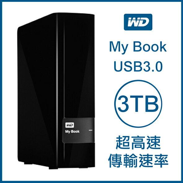 WD My Book 3TB 3.5吋外接硬碟 USB3.0 超高速傳輸速率 原廠公司貨 原廠保固 威騰 3T