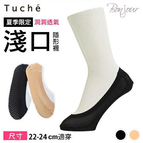 BONJOUR☆日本夏季限定Gunze Tuche透氣隱形淺口止滑襪J.【ZE148-253】2色I. 0