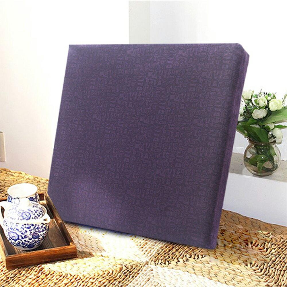 【巴芙洛】雅至厚坐墊55X55X5cm-紫色款