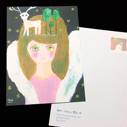 *樂意小坊*《聖誕特色明信片--- 期待》 Chloe用壓克力顏料繪製而成,再印成明信片,讓聖誕卡有了不同的溫度與面貌。