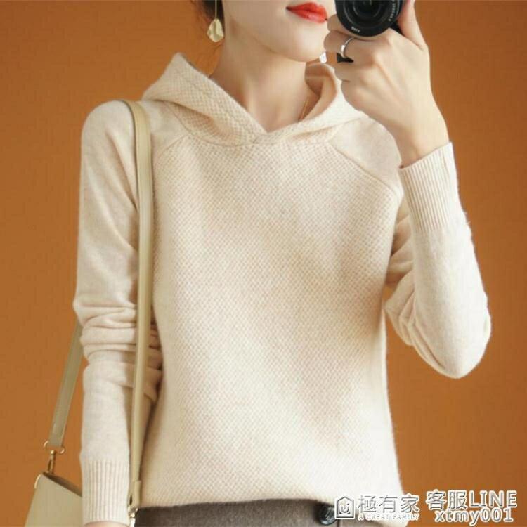 洋氣V領針織衫女加厚寬鬆毛衣開衫外套拼色秋冬季新外搭針織開衫