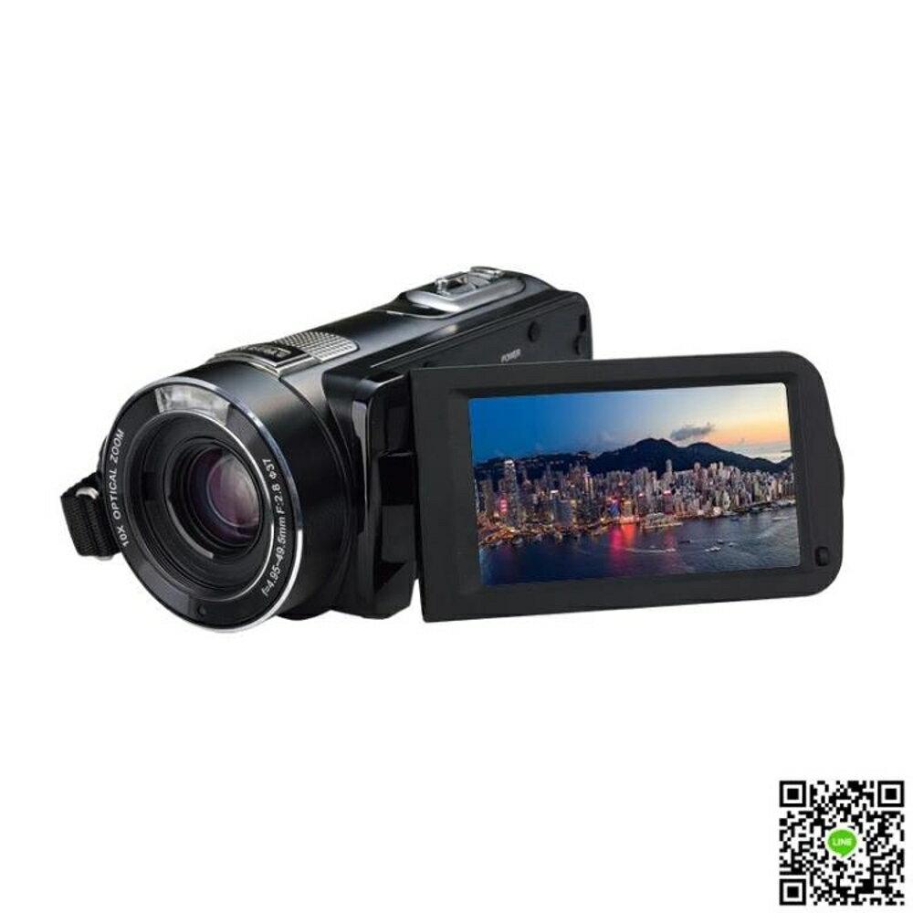 Ordro/歐達 HDV-Z80數碼攝像攝影機婚慶家用錄像機高清專業DV照相 MKS小宅女 聖誕節禮物