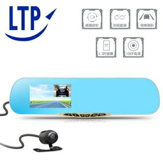 【純米小舖】LTP 1080P藍鏡4.3吋前後雙鏡後照鏡行車紀錄器