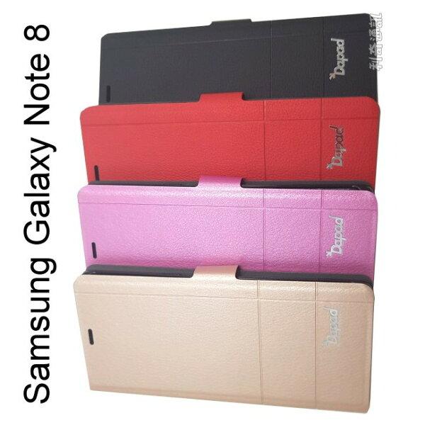 【Dapad】經典隱扣皮套SamsungGalaxyNote8N950FD(6.3吋)