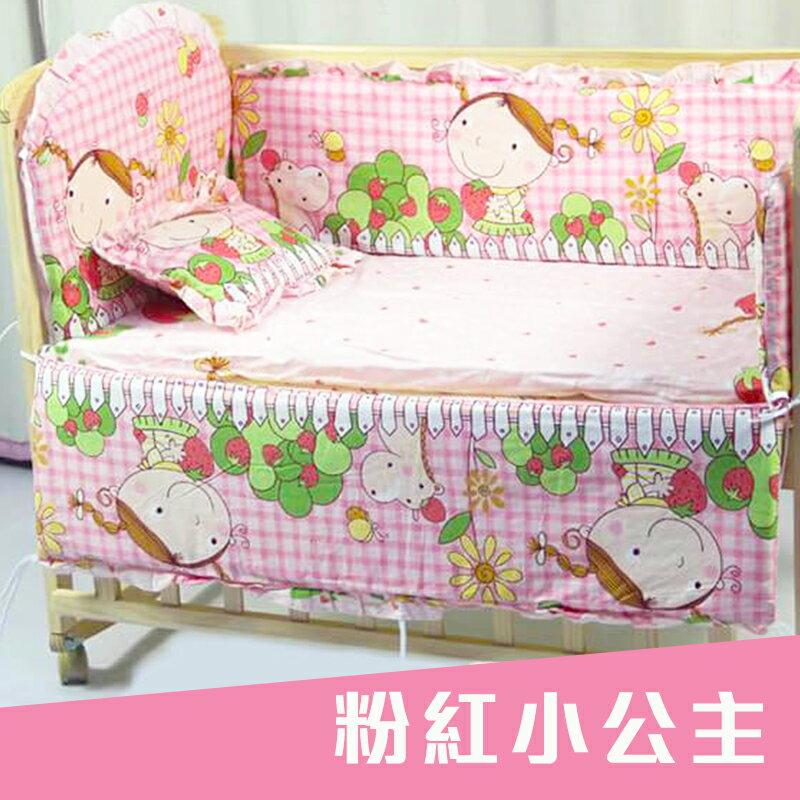 嬰幼兒寢具六件組 純棉 卡通動物 嬰兒床墊 床圍 嬰兒床 睡墊 防撞床圍 JB1063