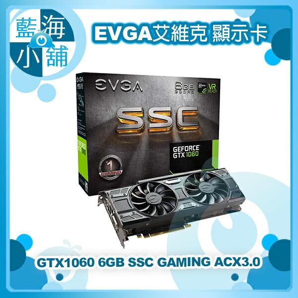EVGA 艾維克 GTX1060 6GB SSC GAMING ACX3.0 GDDR5  PCI-E 顯示卡
