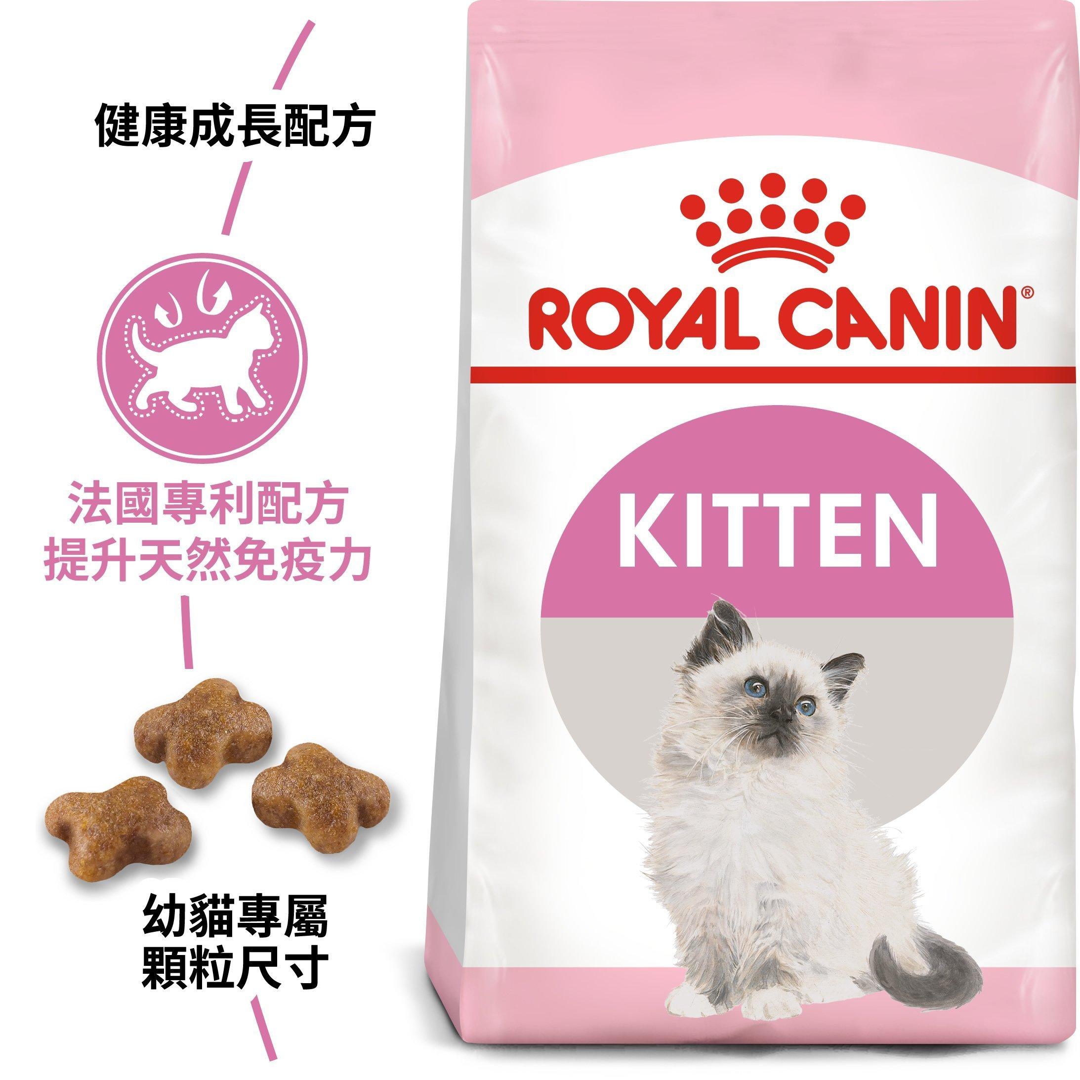 小Q狗~法國皇家 ROYAL CANIN 貓飼料K36幼母貓、懷孕貓專用貓飼料 貓乾糧~4公斤/包