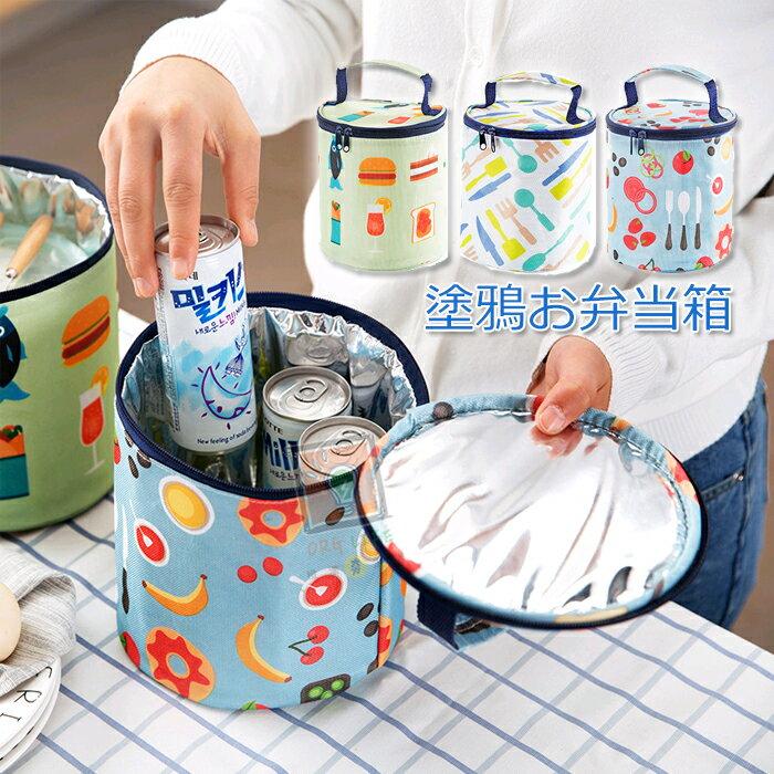 ORG《SG0232》創意~塗鴉系 大容量 野餐 露營 便當包 便當袋 便當保溫包 保溫袋 飲料保冰包 手提保冰袋 收納