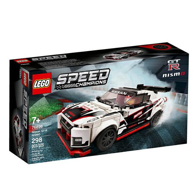 76896【LEGO 樂高積木】賽車 Speed系列 - 東瀛戰神Nissan GT-R NISMO