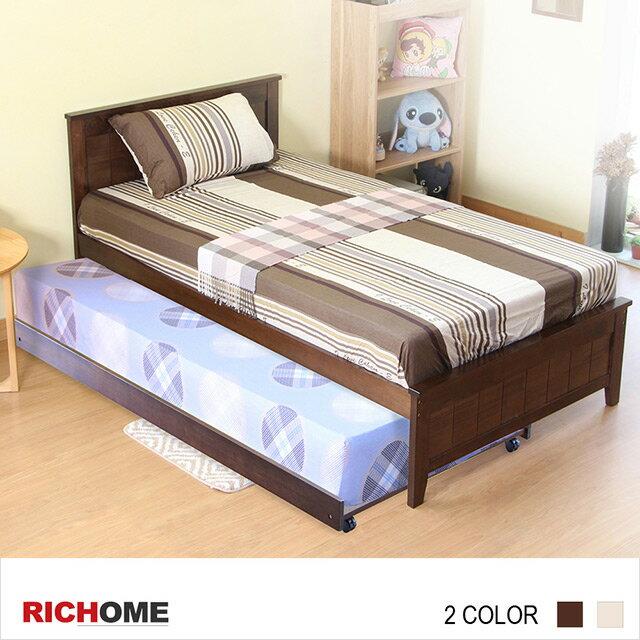單人床 / 雙人床 / 收納 / 親子床 北歐浪漫子母床(2色) 【BE241】 RICHOME 8