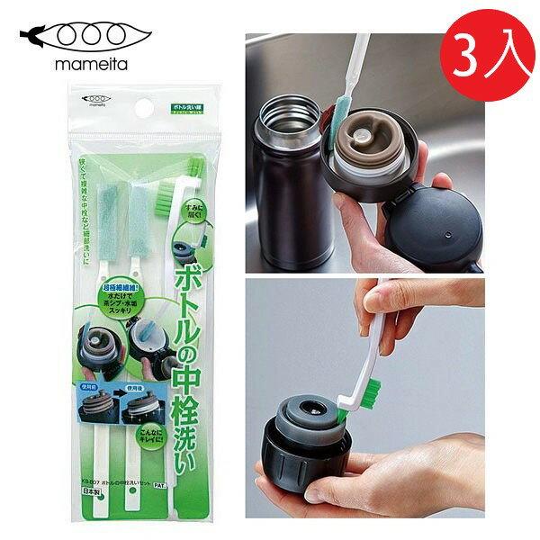 【現貨】Mameita保溫瓶蓋間隙清潔刷具組KB-8073入組