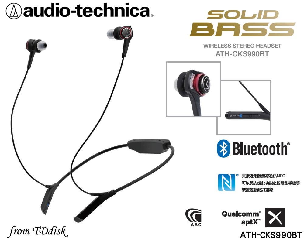 志達電子 ATH-CKS990BT audio-technica 日本鐵三角 藍芽/藍牙 無線 SOLID BASS 耳道式耳機