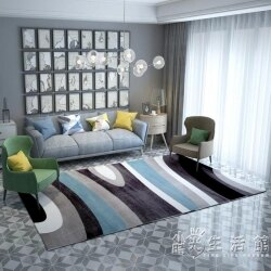 北歐簡約風格幾何地毯客廳現代沙發茶幾墊臥室床邊家用長方形地毯  WD 聖誕節歡樂購