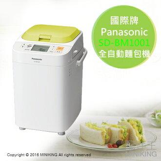 【配件王】日本代購 Panasonic 國際牌 SD-BM1001 全自動製麵包機 一斤 勝 HBK-151