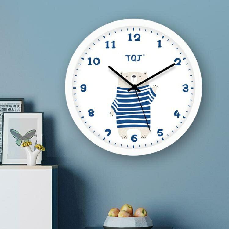 TQJ兒童房時鐘靜音壁掛鐘客廳卡通掛墻錶石英鐘臥室家用時尚鐘錶