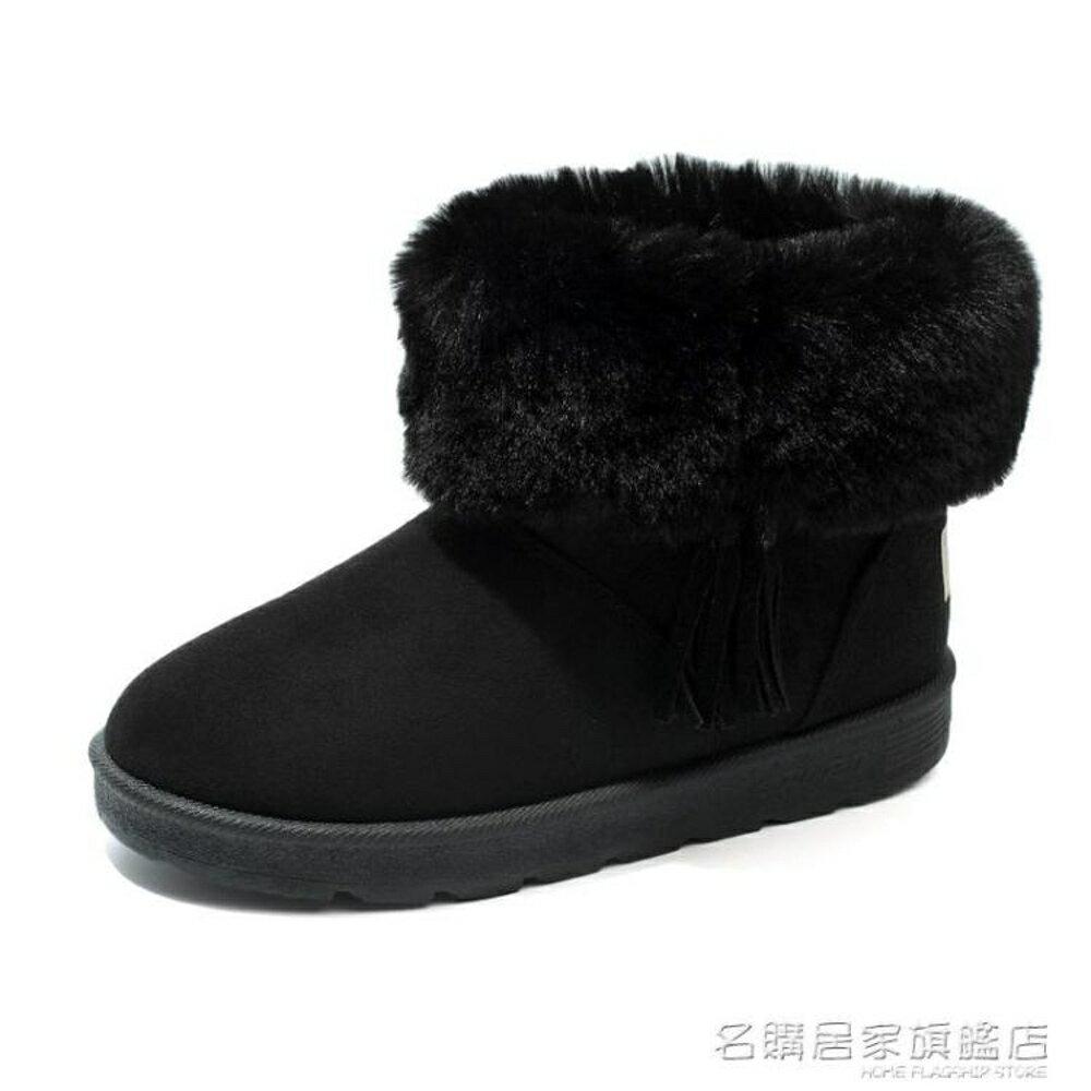 雪地靴女短筒學生加絨加厚短靴流蘇百搭韓版保暖棉鞋 『名購居家』 新春鉅惠