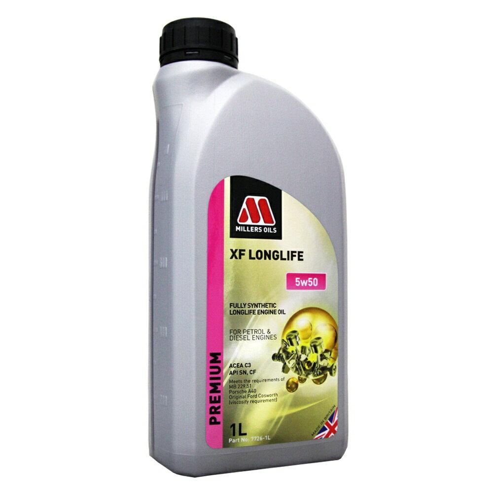 MILLERS XF LONGLIFE 5W50 全合成機油