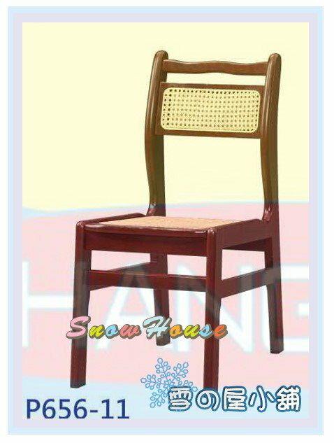 ╭~雪之屋居家 館~╯ P656~11 豪華烏木藤椅^(胡桃色^)^(2096^) 椅 餐