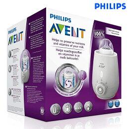 E&J飛利浦Avent頂級食品加熱器;媽咪/寶寶/新生兒/母奶/育兒