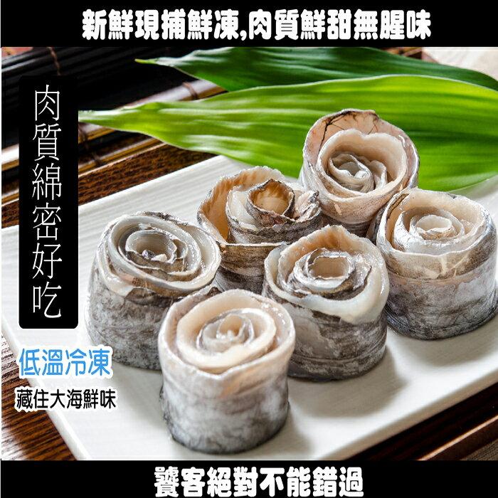 【鮮綠生活】白帶魚清肉條(500G/包)~買越多越便宜!!!