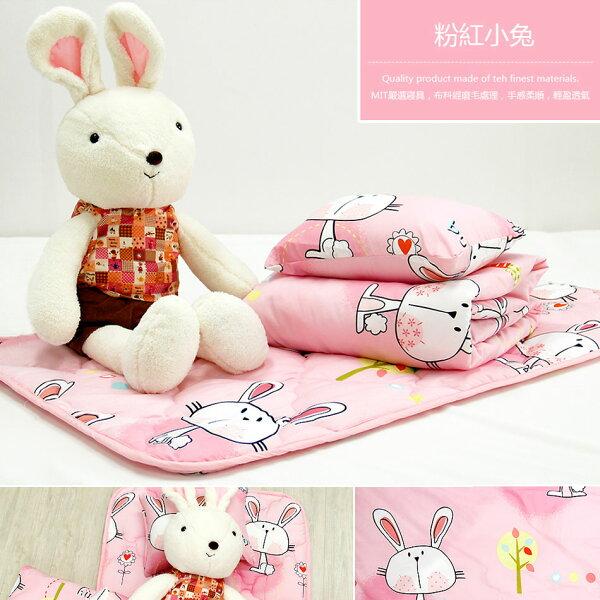 【粉紅小兔】MIT兒童睡墊涼被組(附枕頭)
