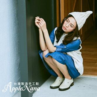 AppleNana。我愛金惠珍。她很漂亮復古氣墊圓頭平底鞋【QT17061580】蘋果奈奈